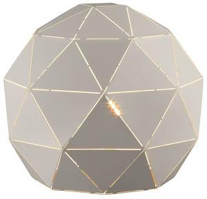 Orbital Table Lamp in White 1x25W E27 25cm(w)